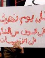سوريا.. التحرش الجنسي بالموظفات خارج إطار التغطية