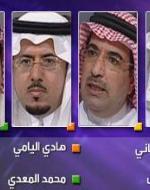 حقوقيون يطالبون بقوانين صارمة تحمي الأطفال من الضياعأبناء سعوديون منسيون في الخارج.. قصص مأساوية وهوية ضائعة