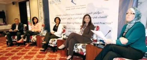 صنع القرار الفلسطيني ذكوري بالقانون