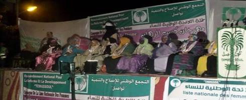 موريتانيا %21 من نواب برلمان موريتانيا الجديد حتى الآن نساء
