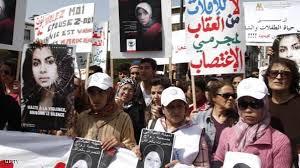 """البرلمان المغربي  يصادق على إسقاط """"الحصانة"""" عن مقترفي الاغتصابات"""