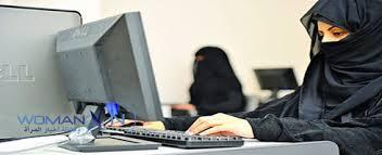 السعودية ارتفاع رغبة السعوديات في العمل تحدٍّ جديد لبرامج «السعودة» في 2014