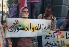 مصر د. ميرفت التلاوى: الاستفتاء سيمر بلا مشكلات .. والدستور به 20 مادة تنتصر للمرأة