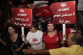 الفصل 20 من الدستور التونسي الجديد هل هو محاولة للخروج من مأزق سياسي قبل الانتخابات?