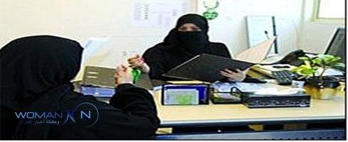 'بيان' أول محامية سعودية تفتتح مكتبها بجدة