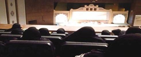 """مطالبات بـ """"إنصاف المرأة السعودية """" ثقافيا مثقفات: هناك ظلم لها.. والمحافل العلمية تهمش غير """"الأكاديميات"""