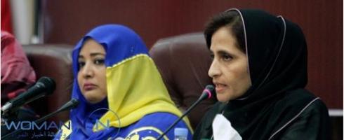 السودان مديرة منظمة المرأة العربية ئؤكد أن نشاط المنظمة يصب في صالح المرأة وبرامجها