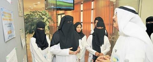 «الجازي» أول سعودية ترأس مركزاً للنشر العلمي في المملكة