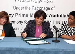 الأردن ينضم رسمياً إلى مبادرة القضاء على العنف ضد المرأة