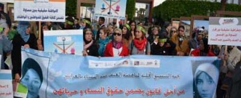 مسؤولون مغاربة يطالبون بتغيير القوانين لحماية المرأة من العنف —- اعتبروا أن التشريعات المغربية تتضمن 'تمييزا ضد حقوق النساء'