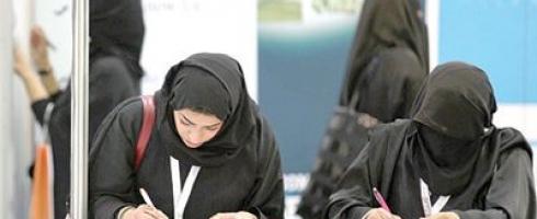 استثناء شرط «المكان» من إجراءات استخراج بطاقة «الهوية» للنساء
