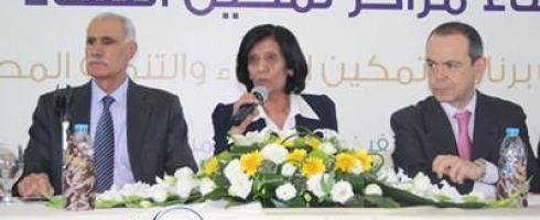 فلسطين : ذياب تفتتح ورشة التوافق على المسودة النهائية لإنشاء مراكز تواصل