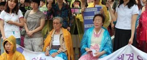 """كوريا الجنوبية تدعو اليابان إلى الرد فورا على مقترح اجراء مشاورات """"نساء المتعة"""""""
