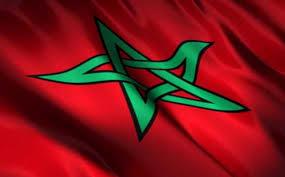 سلطات مدينةطاطا جنوب المغرب تمنع نشاط نسائي في اليوم العالمي للمرأة