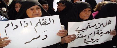 ناشطات عراقيات يتهمن البرلمان والحكومة بوضع قوانين مجحفة بحقهن ويتوقعن ربيعاً نسوياً لتصحيح أوضاع المرأة