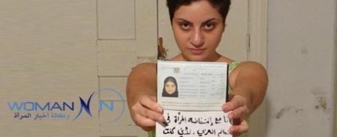 نساء العرب يتباهين بأنفسهن في يوم المرأة العالمي