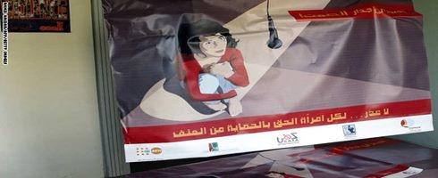 """في يوم المرأة العالمي..كونوا """"شهوداً"""" على تعنيف النساء في لبنان"""