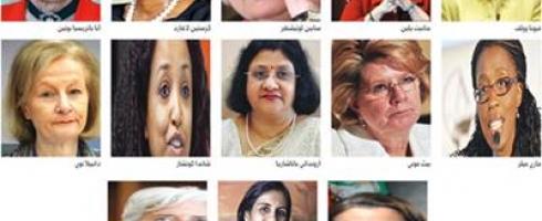 النساء يحكمن نفوذهن على كبرى المؤسسات المالية