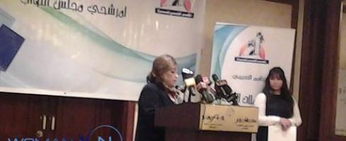 السفيرة منى عمر امين المجلس القومى للمراة المصرى- الحقوق السياسية للمراة المصرية مازالت منقوصة