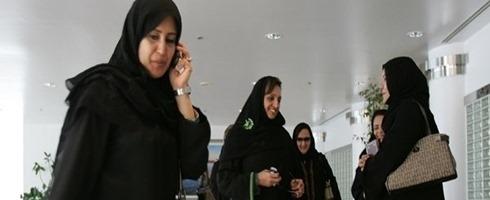 سيدات أعمال سعوديات : الكوادر النسائية تحتاج إلى تسهيلات وتأهيل فكري