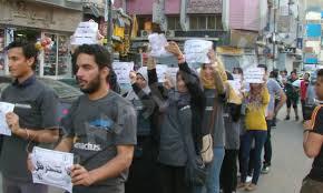 مصر: وقفة بجامعة السويس ضد التحرش