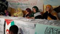اتحاد النساء الصحراويات ينظم الندوة الدولية الثانية لدعم مقاومة النساء الصحراويات في الأراضي المحتلة