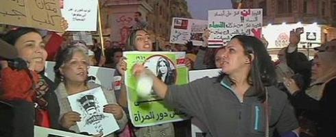 أسوشييتد برس: حقوق المرأة في مصر حبر على ورق
