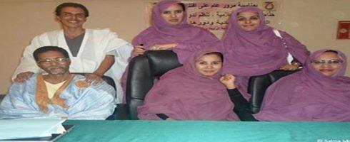 الإعلامية الموريتانية..طموح يواجه قيود المجتمع