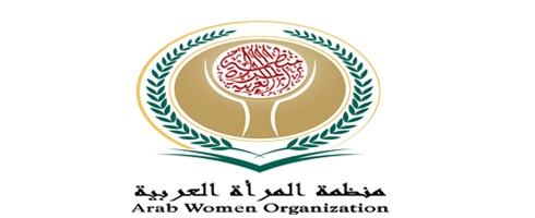 القاهرة منظمة المرأة العربية تعقد الدورة التدريبية الخامسة في إعداد وإدارة وتقييم المشروعات الموجهة للمرأة