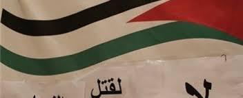 لجان العمل النسائي الفلسطيني يرحب بقرار إلغاء العذر المخفف في قضايا قتل النساء