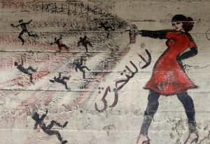 """""""هفنجتون بوست"""": الشرطة تلوم النساء..القوانين بفردها لن تنهى وباء التحرش الجنسى فى مصر"""