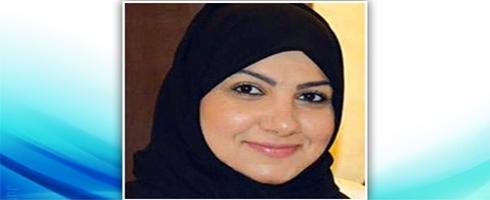 السعودية لمياء البراهيم: كل التصنيفات لا تعنيني… إلا «المواطنة»