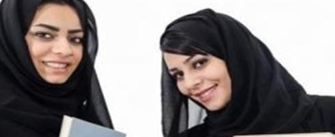 المرأة السعودية ستحتل مناصب وزارية ودبلوماسية
