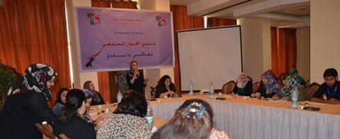 نساء فلسطينيات يطالبن بإشراك المرأة في ملف المصالحة
