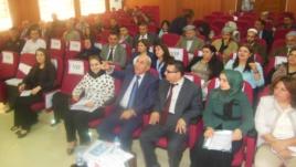 مؤتمر لدراسة قوانين الاسرة والمرأة في اقليم كردستان