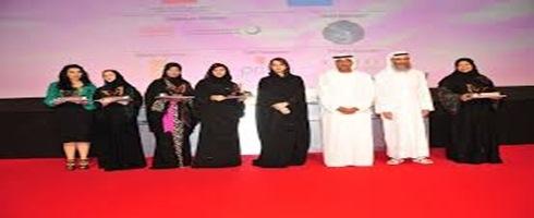 مجموعة دبي للجودة تعلن عن الفائزات بجائزة سيدات أعمال الإمارات للدورة ال11