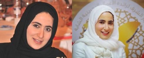 برعاية الشيخة نورة آل خليفة مشاركة سعودية واسعة في معرض بحريني للمرأة العصرية