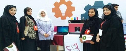 إعلاميات البحرين.. تمكين حقيقي وأدوار إيجابية