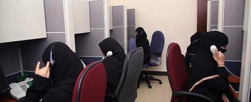 السعودية عمل المرأة .. ومعايير بيئة عمل آمنة