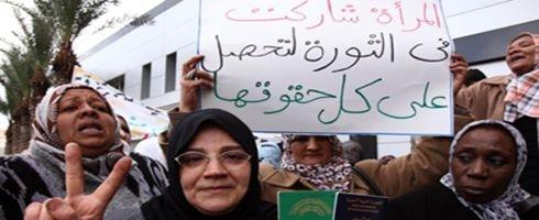المرأة الليبية.. شريكة في 'ثورة 17 فبراير' ومهمشة في النظام الجديد؟