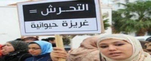 لماذا يرفض الليبيون الاعتراف بالتحرش؟