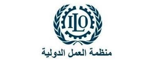 منظمة العمل الدولية تعين اللبنانية ليلى عازوري في هيئة الخبراء