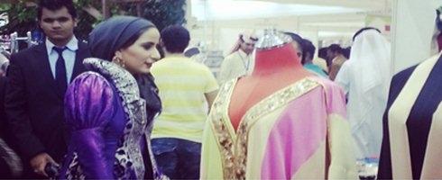 """برعاية الشيخة نورة بنت خليفة ..معرض """" واو """" الأول للمرأة يختتم فعالياته في البحرين"""