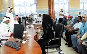 الامارات تسلم الجنسية لـ 106 من أبناء المواطنات