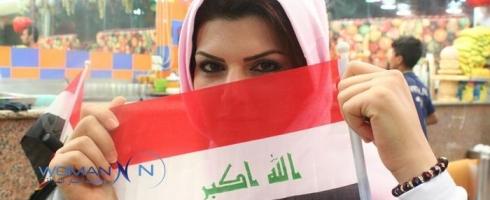 العراق أعطوا المرأة الفرصة لقيادة البلاد
