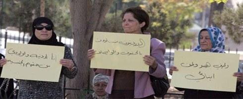 منظمات تعد تقريرا لرصد إنجازات الأردن بالقضاء على العنف ضد المرأة