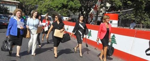 أسباب تدفع إلى إقصاء المرأة عن العمل السياسي في لبنان