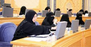 قانون مكافحة التحرّش في السعودية… هل سيخرج إلى النور؟