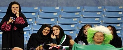 مقاعد التشجيع ممنوعة على النساء في السعودية