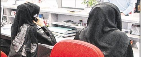 ملتقى سيدات أعمال الخليج يدعو لاستراتيجية تحد من خروج المرأة من سوق العمل في الخليج